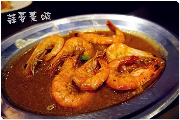 台中-蝦蝦叫吃到飽 (30).JPG