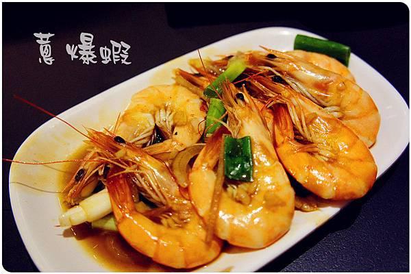 台中-蝦蝦叫吃到飽 (32).JPG