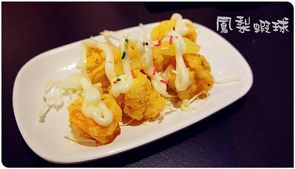 台中-蝦蝦叫吃到飽 (31).JPG