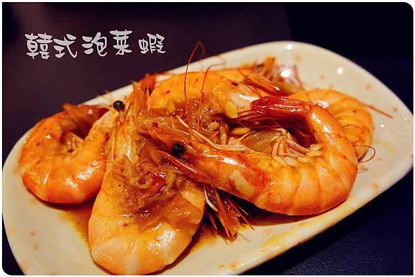 台中-蝦蝦叫吃到飽 (33).JPG
