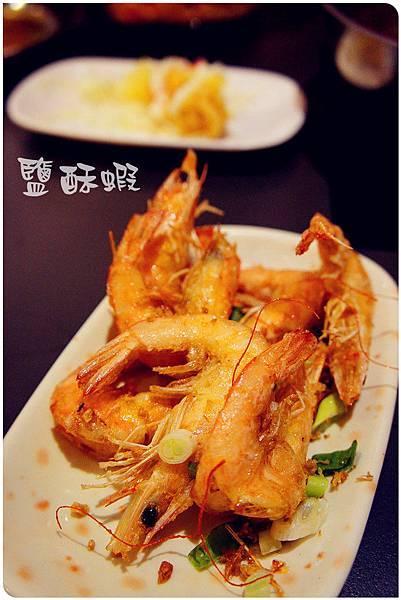 台中-蝦蝦叫吃到飽 (34).JPG