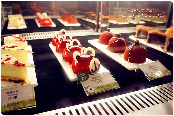 苗栗-巧克力雲莊 (9).JPG