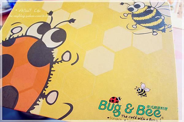 台中-Bug & Bee泰式創意料理 (5).JPG