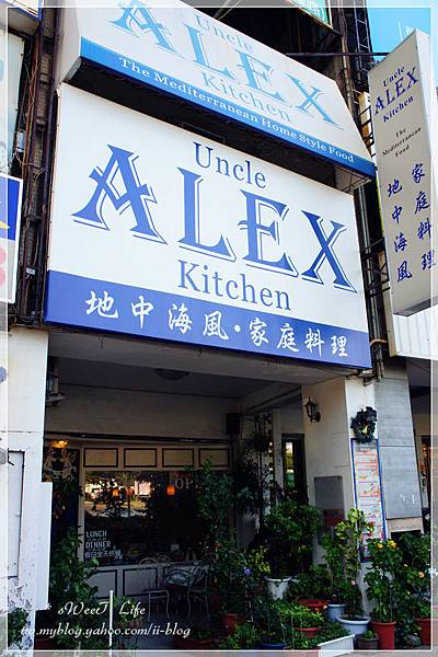 台中-ALEX 地中海料理 (21).JPG
