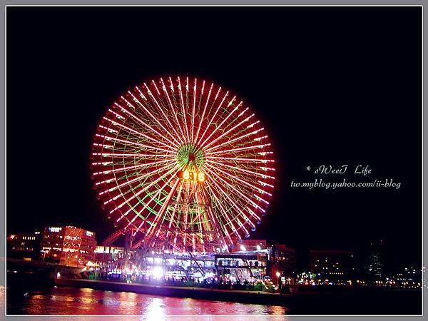 橫濱-大觀覽車 (2).JPG