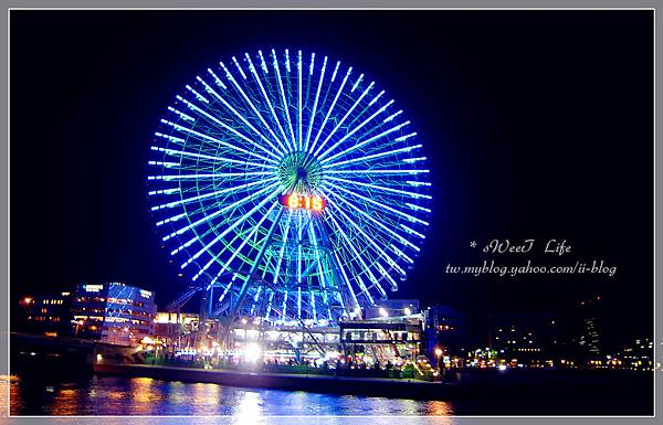 橫濱-大觀覽車 (3).JPG