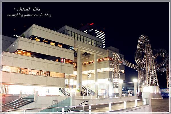 橫濱-皇后廣場 (3).JPG