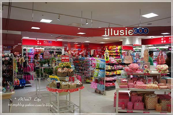 illusie-均一3 15円 (22).JPG