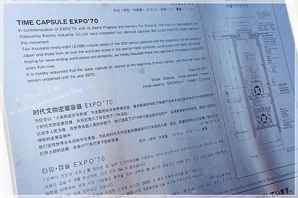 DSC03515_副本.jpg