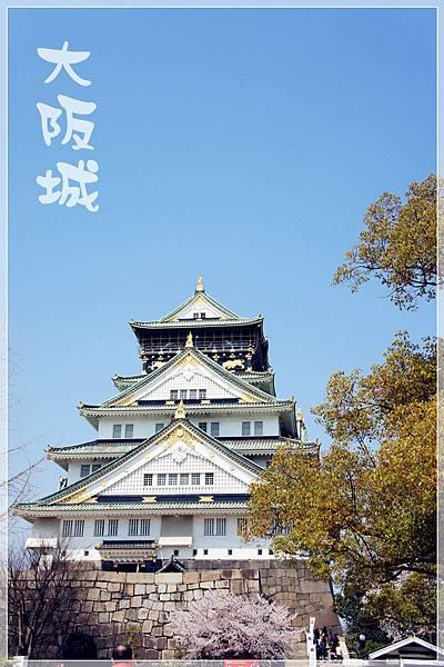 大阪城 (9).JPG