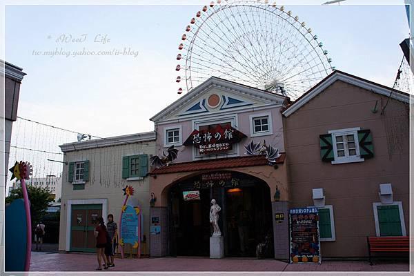 橫濱-宇宙樂園 (18).JPG