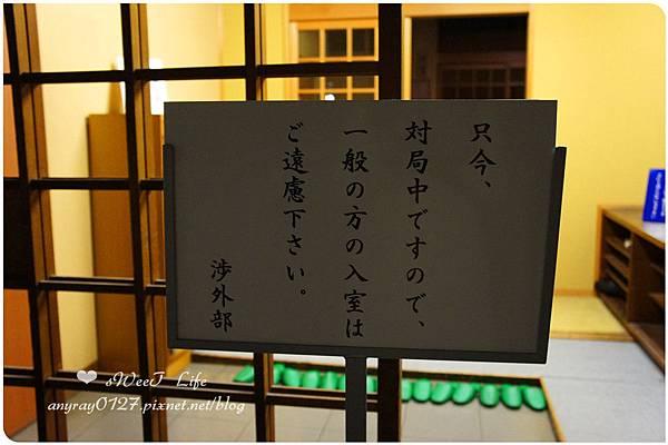 日本棋院 (7).JPG