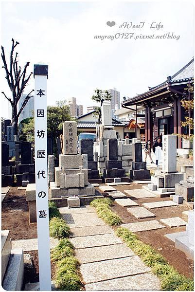 巢鴨本妙寺 (2).JPG