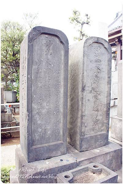 巢鴨本妙寺 (4).JPG