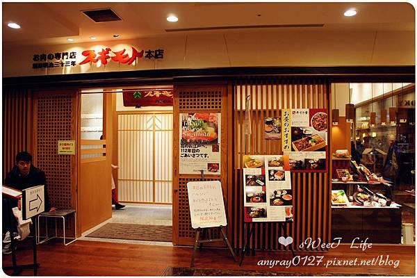 スギモト-黑毛和牛壽喜鍋 (2).JPG