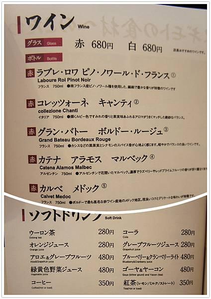 スギモト-黑毛和牛壽喜鍋 (7).JPG