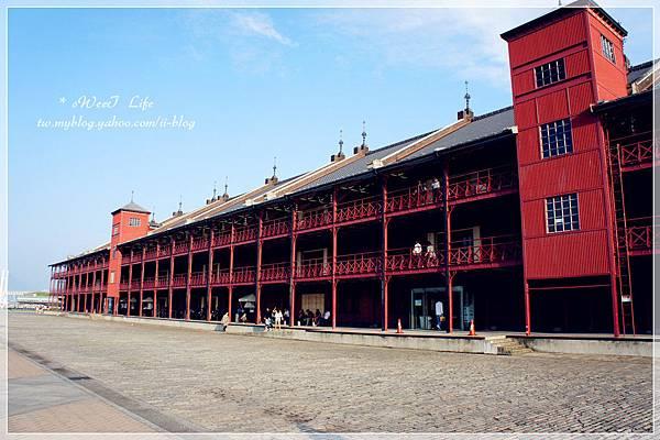 橫濱-紅磚倉庫 (6).JPG