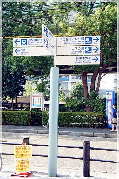 橫濱-元町商店街 (1).JPG