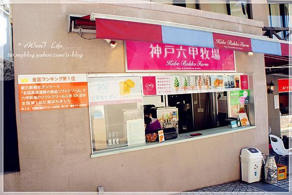神戶-北野異人館 (33).JPG