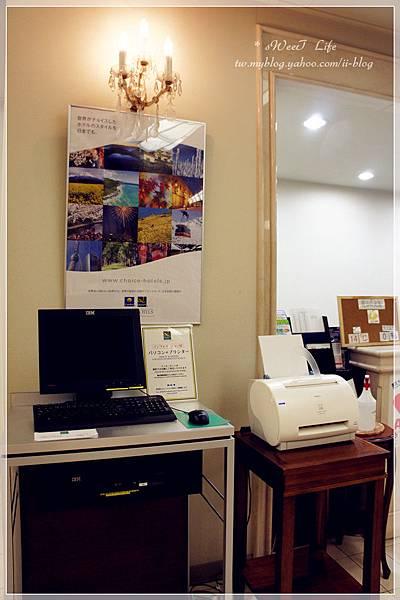 神戶-Quality Hotel (3).JPG