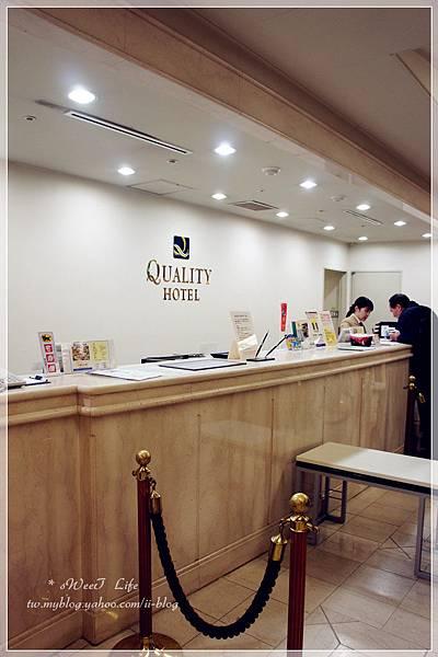 神戶-Quality Hotel (4).JPG