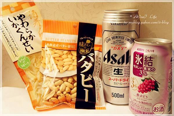 神戶-Quality Hotel (16).JPG