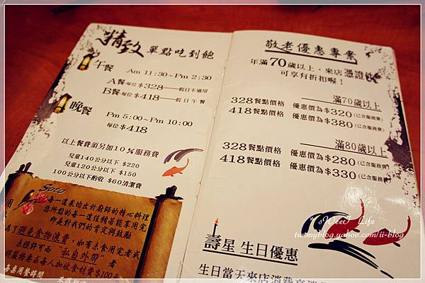 Soto日本家庭料理 (24).JPG