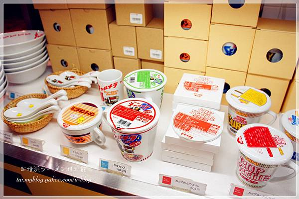 橫濱-拉麵博物館 (1).JPG