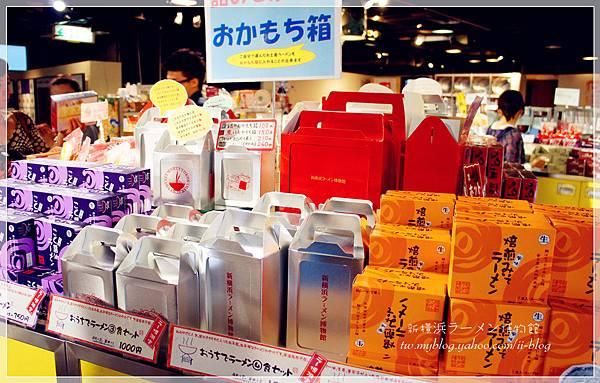 橫濱-拉麵博物館 (2).JPG