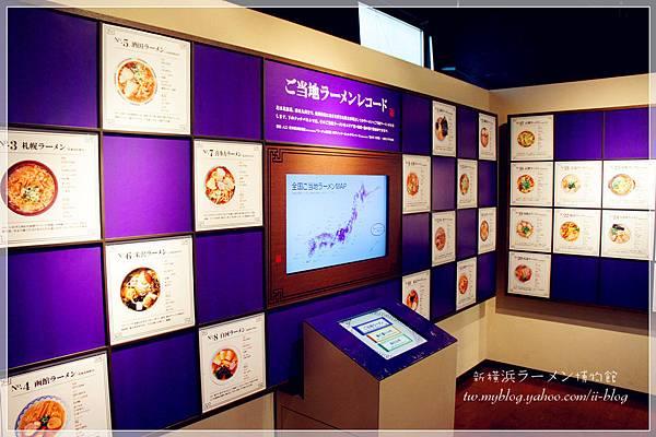橫濱-拉麵博物館 (6).JPG