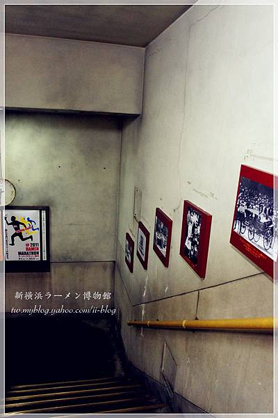 橫濱-拉麵博物館 (11).JPG