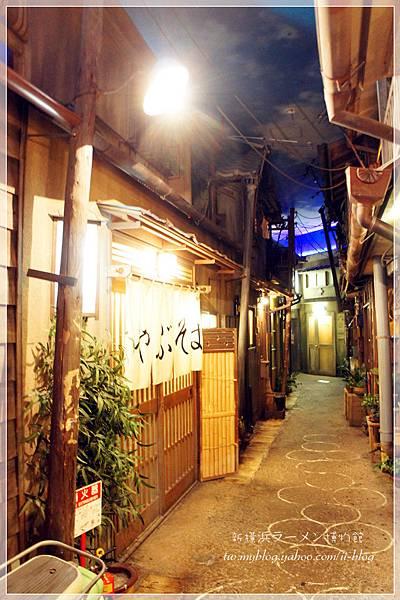 橫濱-拉麵博物館 (14).JPG