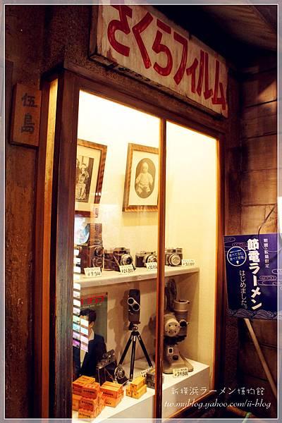 橫濱-拉麵博物館 (16).JPG