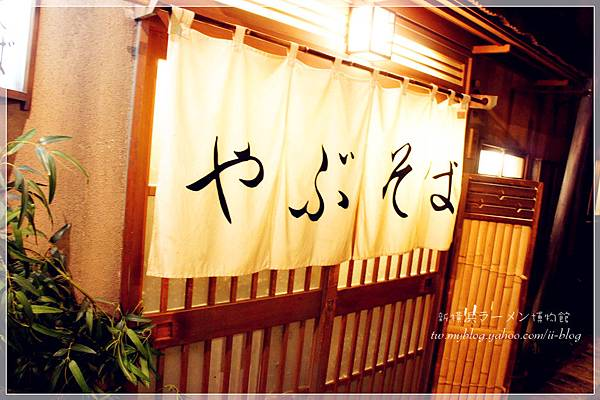橫濱-拉麵博物館 (17).JPG