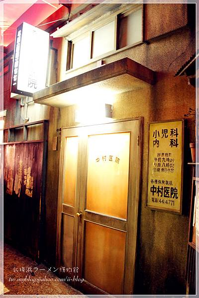 橫濱-拉麵博物館 (18).JPG
