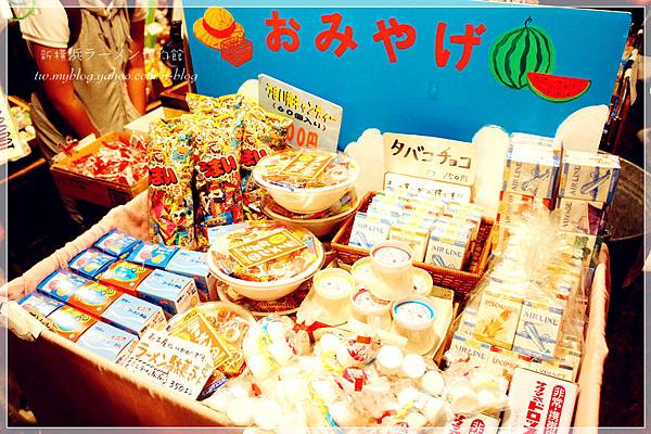 橫濱-拉麵博物館 (19).JPG