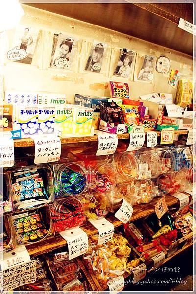 橫濱-拉麵博物館 (20).JPG