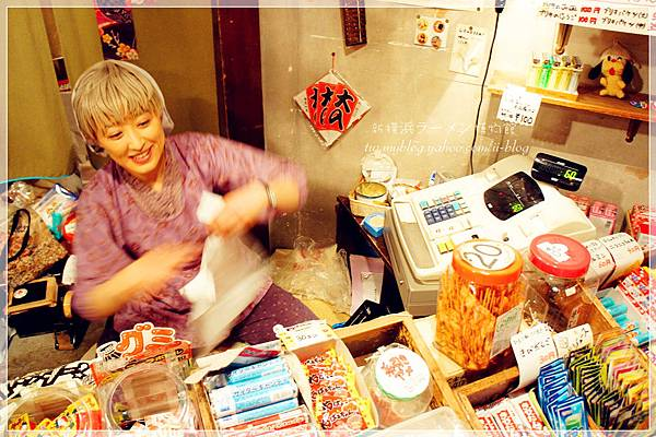 橫濱-拉麵博物館 (24).JPG