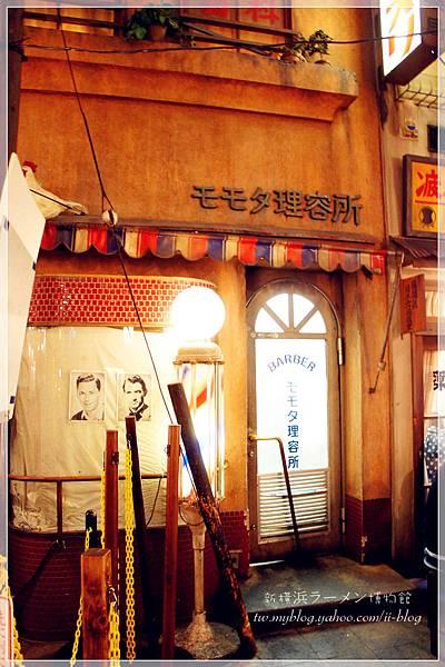 橫濱-拉麵博物館 (27).JPG