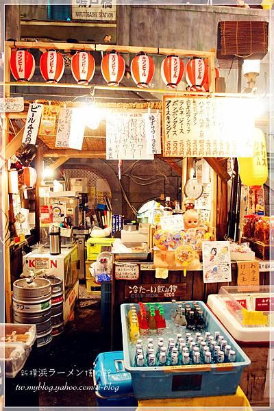 橫濱-拉麵博物館 (29).JPG