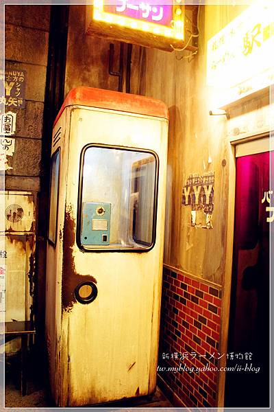 橫濱-拉麵博物館 (33).JPG
