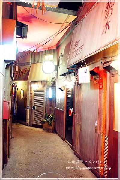橫濱-拉麵博物館 (34).JPG