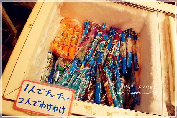 橫濱-拉麵博物館 (35).JPG
