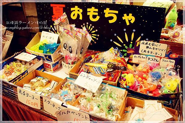 橫濱-拉麵博物館 (36).JPG