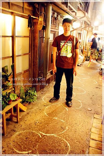 橫濱-拉麵博物館 (37).JPG