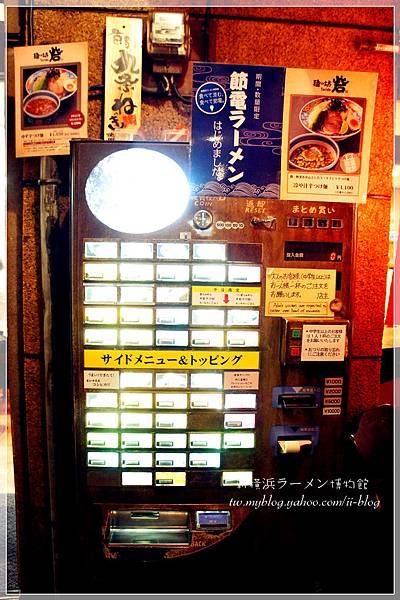 橫濱-拉麵博物館 (39).JPG