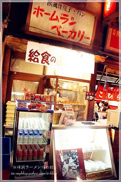 橫濱-拉麵博物館 (44).JPG