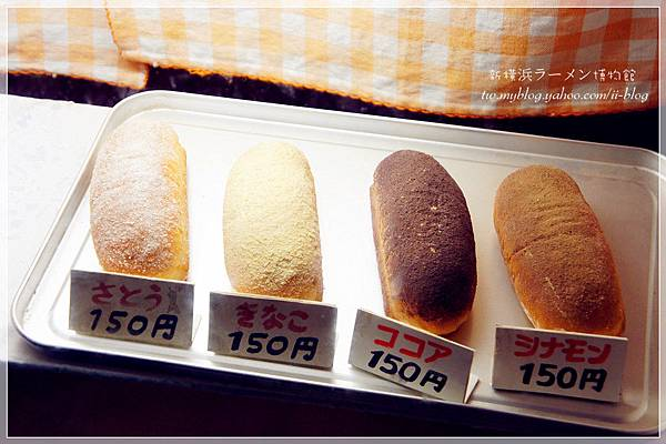 橫濱-拉麵博物館 (45).JPG