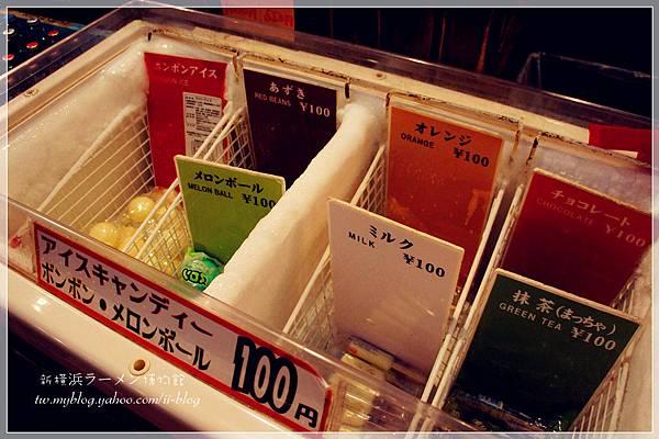 橫濱-拉麵博物館 (46).JPG