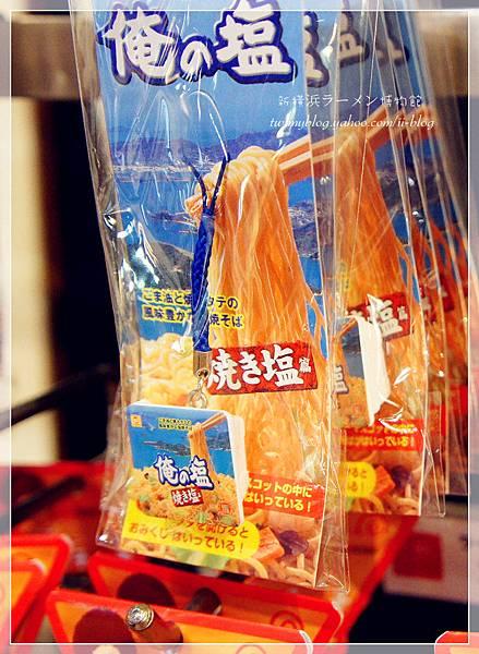 橫濱-拉麵博物館 (51).JPG